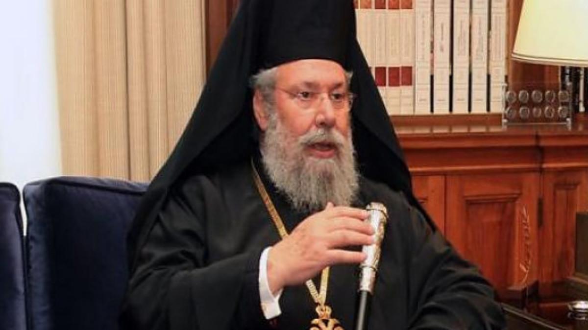 Αρχιεπίσκοπος Κύπρου για Σκοπιανό: Το όνομα δεν έχει σημασία | Newsit.gr