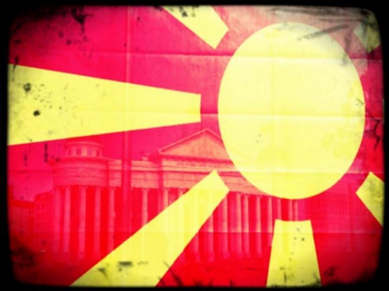 Σκόπια: «Έχουμε όνομα κι αυτό είναι Μακεδονία»! Λύση στο Σκοπιανό… αγνοείται! | Newsit.gr