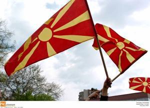 """Σκοπιανό: Η """"Μακεδονία"""" κάνει… τζιζ! Όλα δείχνουν αδιέξοδο!"""