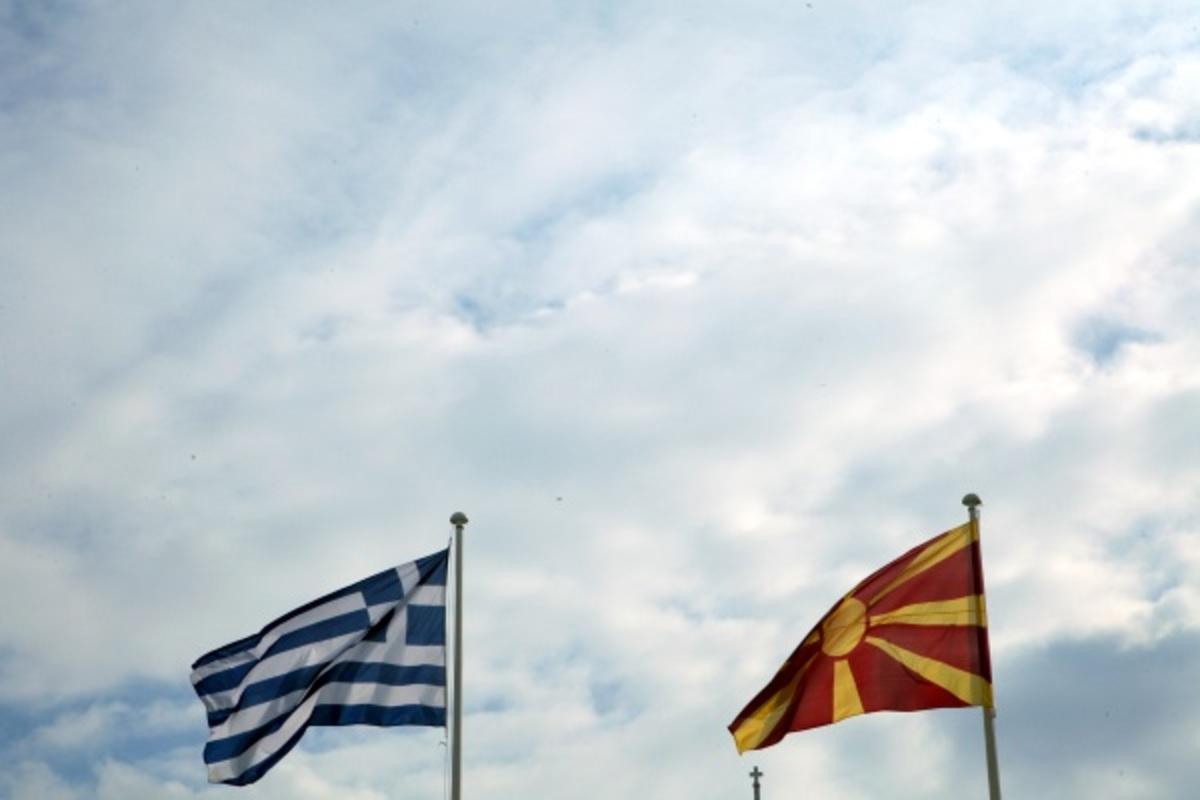Μακεδονία Σκοπιανό