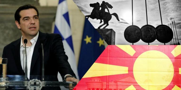 Αυστηρό μήνυμα της Αθήνας προς τα Σκόπια! «Αλλάξτε τώρα το Σύνταγμα σας» – Νίμιτς: Αποκάλεσε «Μακεδόνες» τους Σκοπιανούς, εν μέσω διαπραγμάτευσης | Newsit.gr