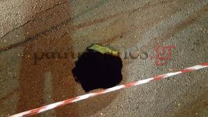 Πάτρα: Η παγίδα του δρόμου στο κέντρο της πόλης – Ζημιές σε αυτοκίνητο που περνούσε [pics, vid]