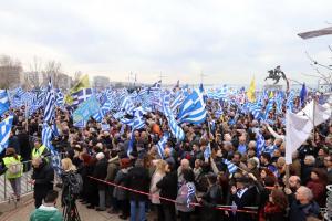 ΑΝΕΛ: «Έκφραση του αγνού πατριωτισμού των Ελλήνων τα συλλαλητήρια»