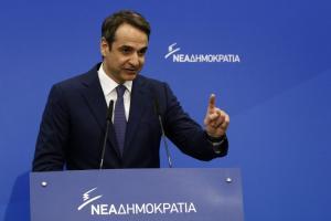 Κ. Μητσοτάκης: Δεν πρόκειται να ανεχθώ να διχάσουμε τους Έλληνες, για να ενώσουμε τους Σκοπιανούς
