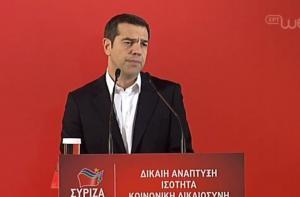 Τσίπρας στην Κεντρική Επιτροπή του ΣΥΡΙΖΑ: Ηχηρά μηνύματα για Σκόπια και μνημόνιο