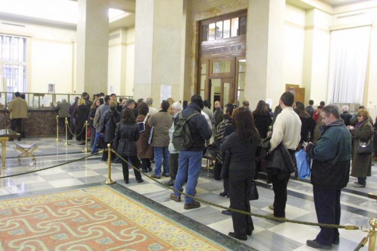 Τράπεζες: Χιλιάδες απολύσεις υπαλλήλων και λουκέτα σε καταστήματα | Newsit.gr