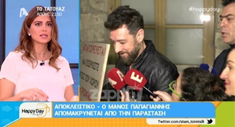 Απομακρύνουν τον Μάνο Παπαγιάννη από την παράσταση στο Χυτήριο! | Newsit.gr
