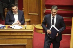 ΝΔ για Τσίπρα: Τον απολογισμό θα τον κάνουν οι Έλληνες