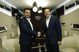 Μεγάλες προσδοκίες για πρόοδο στο Σκοπιανό από Τσίπρα και Ζάεφ εν' όψει της συνάντησης τους