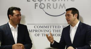 Εξελίξεις στο Νταβός για Σκοπιανό! Τσίπρας: Σύνθετη ονομασία με ισχύ έναντι όλων – Οι δεσμεύσεις Ζάεφ