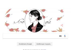Βιρτζίνια Γουλφ, η γυναίκα-θρύλος σήμερα Google Doodle