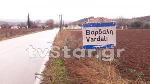 Το ελληνικό χωριό που δεν έχει ίντερνετ ούτε καν τηλεόραση! [vid]