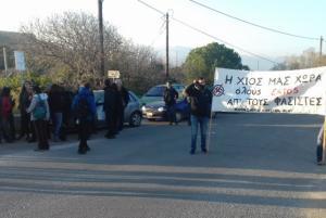 Ανάστατη η Χίος για την εκδήλωση της Χρυσής Αυγής! Διαδηλώσεις και παντού Αστυνομία [pics]