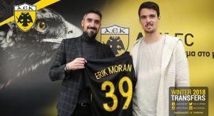 ΑΕΚ: Και ο Μοράν… στο κιτρινόμαυρο μπλοκ!