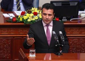 Σε εξέλιξη η σύσκεψη των πολιτικών αρχηγών στα Σκόπια για την ονομασία