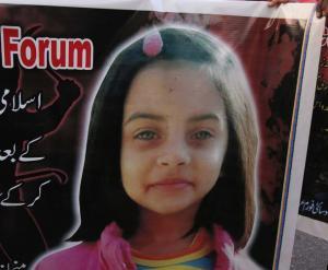 Πακιστάν: Συνελήφθη ο δράστης της δολοφονίας της 7χρονης που συγκλόνισε τη χώρα