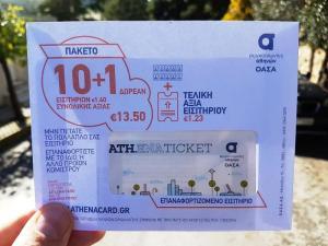 Ηλεκτρονικά εισιτήρια για τα Μέσα Μεταφοράς θα πωλούνται σε περίπτερα και μίνι μάρκετ