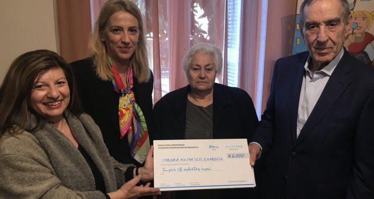 Οικονομική ενίσχυση από την Περιφέρεια στα  Παιδικά Χωριά SOS [pics] | Newsit.gr