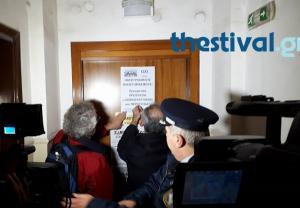 Διαμαρτυρία για του πλειστηριασμούς στα γραφεία του Συμβολαιογραφικού Συλλόγου Θεσσαλονίκης [vid]