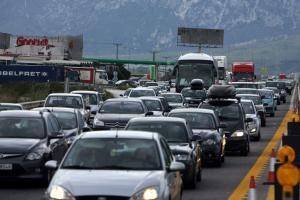 Καθαρά Δευτέρα: Επιστρέφουν οι εκδρομείς του τριημέρου – Η κίνηση στους δρόμους