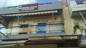 Ηράκλειο: Οι εικόνες της επίθεσης στα γραφεία της Χρυσής Αυγής – Ανάστατοι οι κάτοικοι [pics]