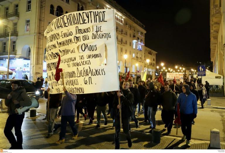 Συλλαλητήριο εκπαιδευτικών στη Θεσσαλονίκη [pics] | Newsit.gr