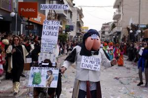 Κέρκυρα: Η ώρα για το «Αυλιωτινό καρναβάλι» – Το έθιμο της Καθαράς Δευτέρας με παράδοση 400 ετών!