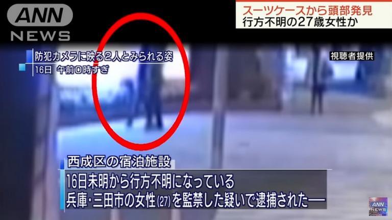 Αμερικανός τουρίστας αποκεφάλισε 27χρονη – Βρήκαν το κεφάλι σε βαλίτσα | Newsit.gr