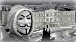 Anonymous Greece: «Επιτέθηκαν» στην Τουρκία μετά από το επεισόδιο στα Ίμια