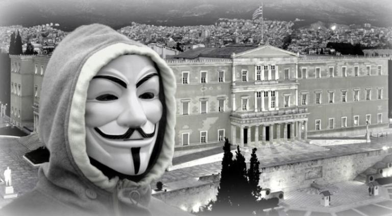 Anonymous Greece: «Επιτέθηκαν» στην Τουρκία μετά από το επεισόδιο στα Ίμια | Newsit.gr