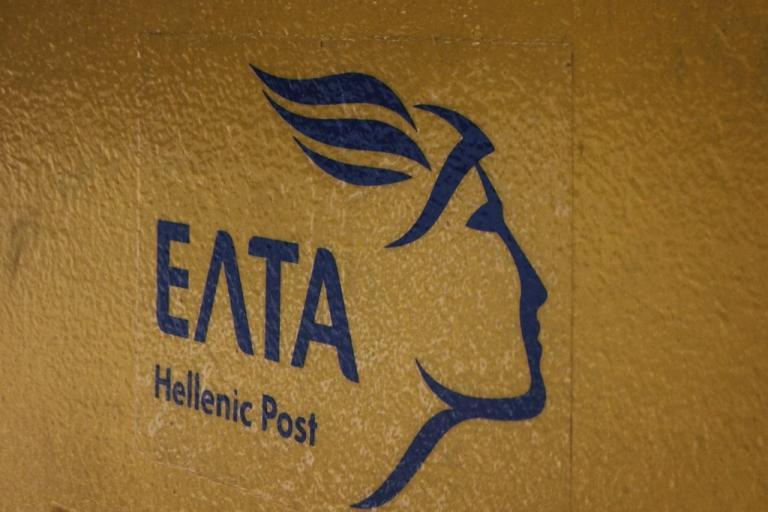 ΕΛ.ΤΑ. Μειώσεις μισθών και προσωπικού – Στον αέρα 6.418 εργαζόμενοι | Newsit.gr