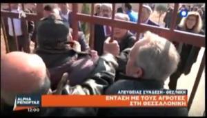 Θεσσαλονίκη: Ένταση με αγρότες – «Καραούλι» με τρακτέρ στον Αποστόλου [vid]