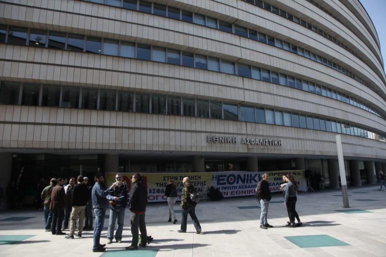 Οι επόμενες κινήσεις για την Εθνική Ασφαλιστική μετά το διαφαινόμενο ναυάγιο | Newsit.gr
