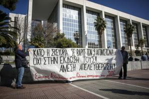 Όχι, στην έκδοση στην Τουρκία του ενός εκ των 9 Κούρδων που είχαν συλληφθεί για τρομοκρατία