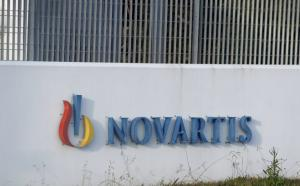 Novartis: Πήρε άδεια για να διαβιβάσει προσωπικά δεδομένα στις αμερικανικές αρχές!
