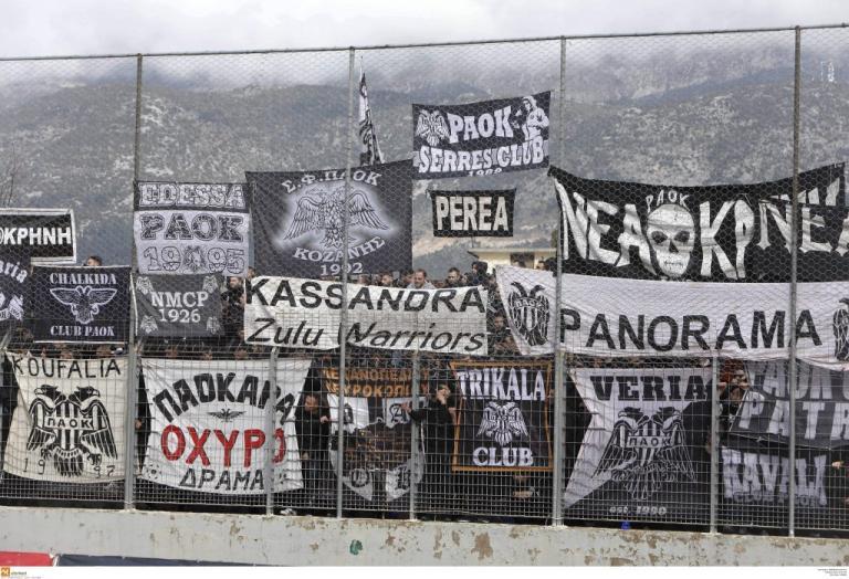 Λαμία – ΠΑΟΚ: Ο Βασιλειάδης «άναψε κόκκινο» στη μετακίνηση οπαδών | Newsit.gr