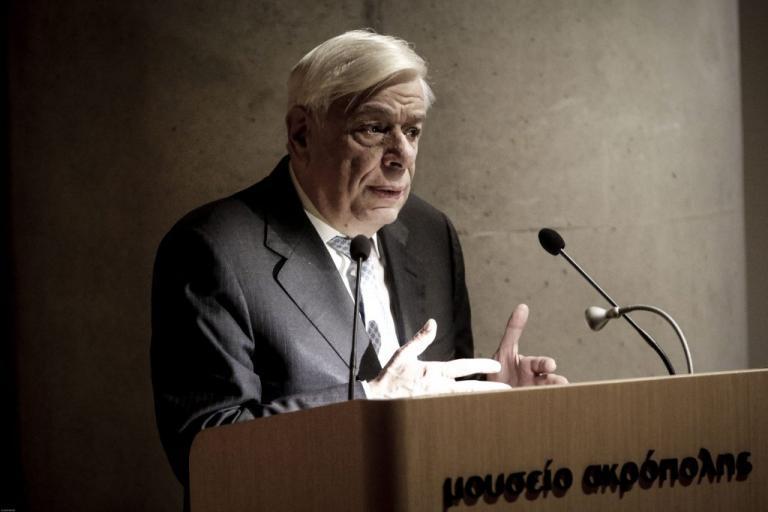 Παυλόπουλος: Ξέρουμε να υπερασπιζόμαστε τα σύνορά μας | Newsit.gr