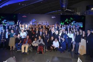Τριπλή βράβευση της Ελληνικός Χρυσός στα Responsible Business Awards
