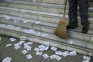 Ρουβίκωνας: Νέες αναρτήσεις μετά την παρέμβαση του Αρείου Πάγου!