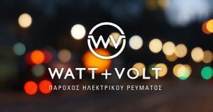 Άνοιξε κατάστημα WATT+VOLT στο Μαρούσι