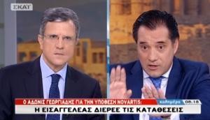 Άδωνις Γεωργιάδης για «Novartis»: Θα τους λιώσω!