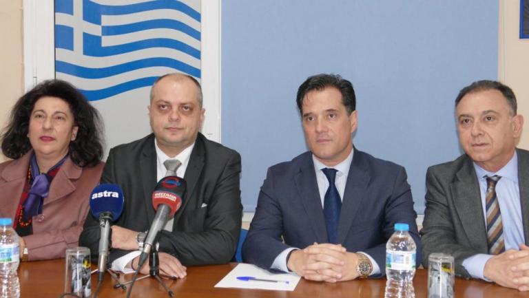 Νέα επίθεση Άδωνι Γεωργιάδη σε Τσίπρα: Έφερε Novartis γιατί δεσμεύτηκε για το όνομα Μακεδονία | Newsit.gr