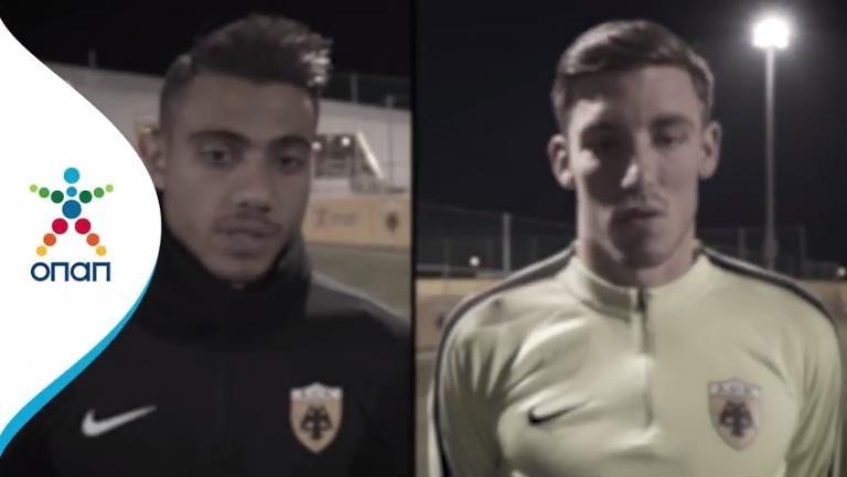 Μπάρκας στον ΟΠΑΠ για το ΑΕΚ – Ντιναμό Κιέβου: «Καλό σκορ το 2-0»   Newsit.gr