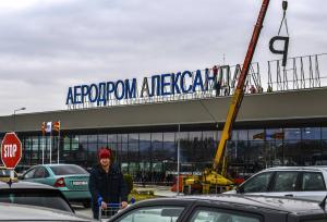 """Αφαιρούν τα γράμματα της ονομασίας """"Μέγας Αλέξανδρος"""" στο αεροδρόμιο των Σκοπίων [pics]"""