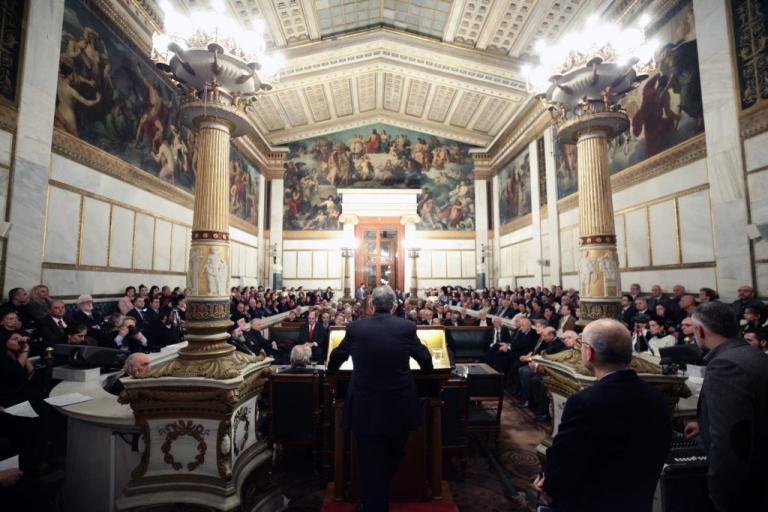 Ηχηρή παρέμβαση της Ακαδημίας Αθηνών για το Σκοπιανό | Newsit.gr