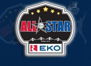 ΕΚΟ All Star Game ΄18: Το πρόγραμμα του Σαββάτου