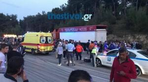 Θεσσαλονίκη: Αυτοκίνητο παρέσυρε πεζούς στην λεωφόρο Γεωργικής σχολής – Τρεις τραυματίες