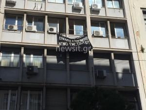 Κατάληψη από αντιεξουσιαστές στην εφημερίδα Αυγή