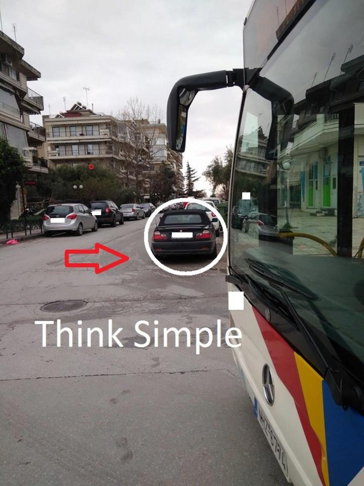 Το παράνομο παρκάρισμα που άφησε χωρίς λεωφορεία μια ολόκληρη περιοχή (ΦΩΤΟ)