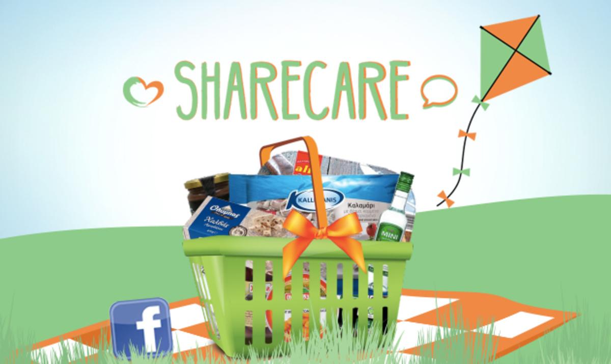 Νέος διαγωνισμός στο CAREMARKET.GR για να κερδίσεις όλες τις νηστίσιμες λιχουδιές για το τραπέζι της Καθαράς Δευτέρας! | Newsit.gr